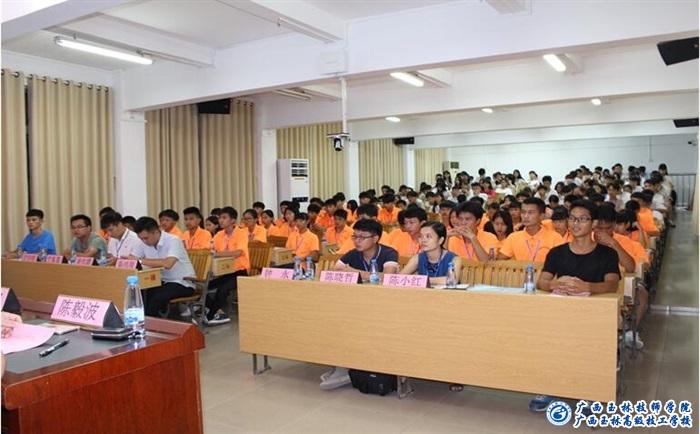 广西玉林技师学院2017年团员学生代表大会-喜迎十九大 迈向新征程