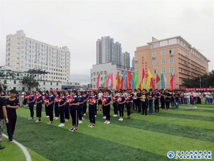 风雨无阻 广西玉林技师学院第二届田径运动会盛大启幕