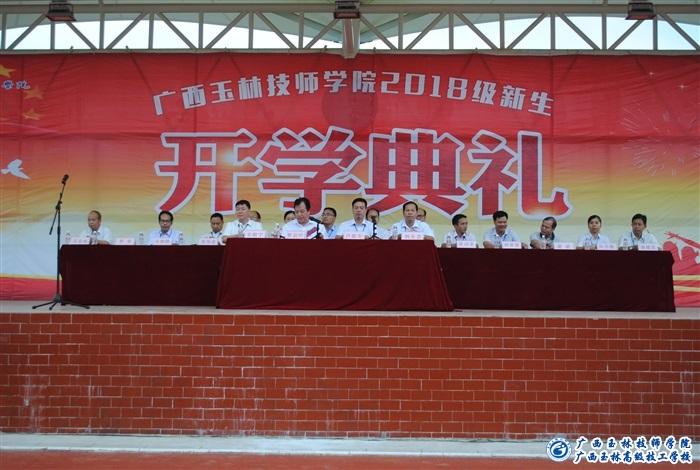 珠海富华里技师学院