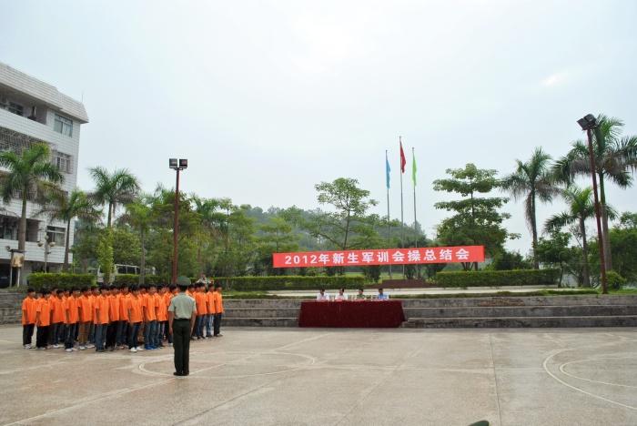 广西玉林高级技工学校举行2012级新生军训会操